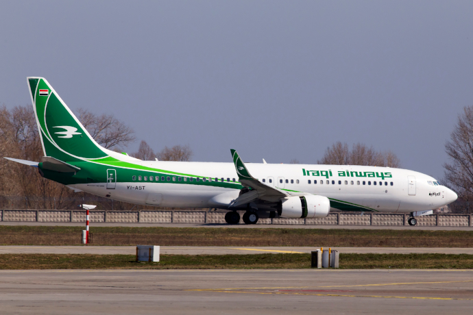 Baghdad Airport is a hub for Iraqi Airways.